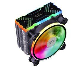Mars Gaming MCPUX Ventilador CPU ARGB 120mm Negro